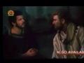 Movie - Ashab e Kahf - Companions of the Cave - 09 of 13 - Urdu