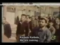 Karbala - We are coming [Persian sub English]