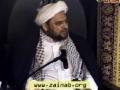 [06] H.I. Muhammad Baig - 16 Safar 1432 - Knowing Imam Hussain (a.s) - English