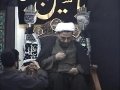 Maulana Hurr Shabbiri on Maarifaate Imam and Imamat -MominCenter-012111- Urdu and English