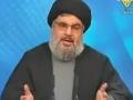 [ARABIC] السيد حسن نصر الله Sayyed Hassan Nasrallah about Lebanon Internal Affairs - 23 JAN 2011