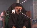 Shiite Ka Irteqa Tareekh Ki Roshni Main - 7 Safar 1432 - AMZ - Urdu