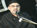 Imam Aur Ummat, Aur Asre Hazir Ka Challenge - 17 Safar 1432 - AMZ - Urdu
