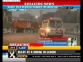 10 Killed in blast in Lahore near Arbaeen Procession - 25Jan2011 - English