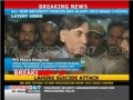 13 killed many injured in Lahore Chehlum Juloos Blast - 25 Jan 2011 - Urdu