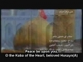 Ramadanzadeh - O Beloved Husayn [Persian sub English]