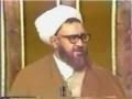 Shaheed Ayatollah Mutahhari on Wilayat-al-Faqih - Persian