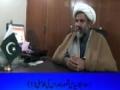 [1] نور بصیرت Islam & Politics اسلام اور تصور سیاست - Urdu