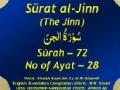 Holy Quran - Surah Al Jinn, Surah No 72 - Arabic sub English sub Urdu