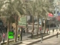 Egypt Unrest: Video of police killing teen protester, riots aftermath - English