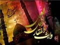 Labaik Labaik Labaik Ya Imam (ajtf) - Nauha by Nadeem Sarwar - Urdu