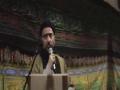 Khums - Molana Jan Ali Shah Kazmi - Urdu