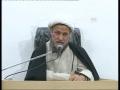 Speech H.I Ghulam Abbas Raisi - 5thFeb2011 - Martyrdom Anniversary Shaheed Muzaffar Kirmani - Urdu