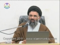 [islamimarkaz.com] Crisis In Egypt & The Middle East - Ustad Syed Jawad Naqavi - 5th Feb 2011 - Urdu