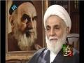 مستند همت ماندگار -  Islamic Revolution Anniversary Documentary - Part 3 - Persian