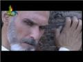 Tiflan-e-Muslim (a.s.) - Episode 05 - Urdu