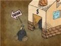 Holocaust - Cartoon Series - Part 8 - English