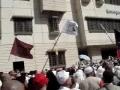 Haj - Shia Unity  in Mina Part 2 Video Clip