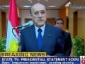 Announcement: Mubarak steps down - 11Feb2011 - English