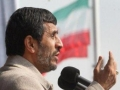 [English][LQ][FULL] Ahmadinejad Speech to mark the 32nd anniversary of the Islamic Revolution - 11Feb2011