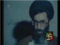 مستند همت ماندگار -  Islamic Revolution Anniversary Documentary - Part 5 - Persian