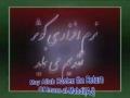 The Uprising of Imam al-Mahdi - Persian sub English
