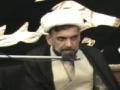 امامت و ولایت Imamat o Walayat - H.I. Allama Asghar Askari - Urdu