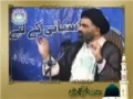 Holy Prophet (s.a.w.w.): Source of Unity for Muslims - Urdu