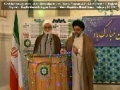 Shaykh Moezzi / Sayyed Razawi - 32nd Anniversary Islamic Revolution - Islamic Centre of England - Farsi and English