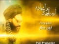 [4] تاريخ السيد عباس الموسوي Sayed Abbas Moussawi Documentary - Arabic