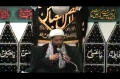 Martyrdom of Prophet Muhammad (s) & Imam Hasan - H.I. Baig - 1 FEB 2011 - English