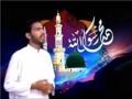 Muhammad (s.a.w.w) Ke Qadam Aae - Naat - Urdu