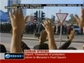 *Sunni n Shia - We are All United* - Protesters Return to Pearl Square in Bahrain - 19 Feb 2011 - English