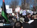 DC protesters call for ouster of Gaddafi - 19Feb2011 - English