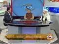 وحدت اسلامی Muslim Unity - Urdu