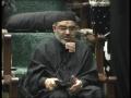 Majlis 05 - Abd Aur Obudiat, Quran Aur Ahlebait (as) Ki Talimat Ki Roshni Main - AMZ - Urdu
