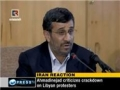President Ahmadinejad Criticizes Crackdown on Libyan Protestors - 23Feb11 - English