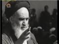 امام خمینی (رح) شخصیت و قیادت-Personality & Leadership of Imam Khomeini-Part 2-Urdu
