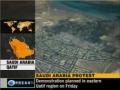Protests planned in Saudi Arabia - 25 Feb 2011 - English