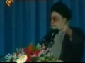 Song: Khamenei is our Leader - Farsi & Urdu sub English