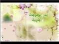 حمام الشوق - مولد الرسول الاعظم ص - Nasheed - Arabic