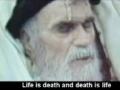Tribute to Imam Khomeini - Arabic sub English