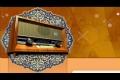 [Radio Program] Immortals - Episode 11 - Sayyid Ibn Tawus - English