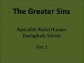 Audio Book - The Greater Sins - Part 2 - English