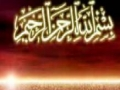 Abather al Halawaji - Jallo Jalal Allah - Arabic