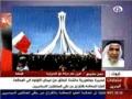 احتجاجات البحرين Bahrain Situation - 28 Feb 2011 - Arabic