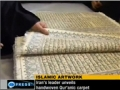 [PTV] Holy Quran - Hand Woven Carpet book القرآن الكريم - في شكل سجادة - Mar 1st 2011 - English