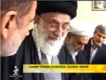 [IRIB] Holy Quran - Hand Woven Carpet Book القرآن الكريم - في شكل سجادة - Mar 1st 2011 - English