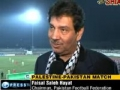 Palestine beat Pakistan 2-1 in football - 01Mar2011 - English