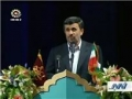 President Ahmadinejad: Love and Hope in Classic Poetry - 02 Mar 2011 - English